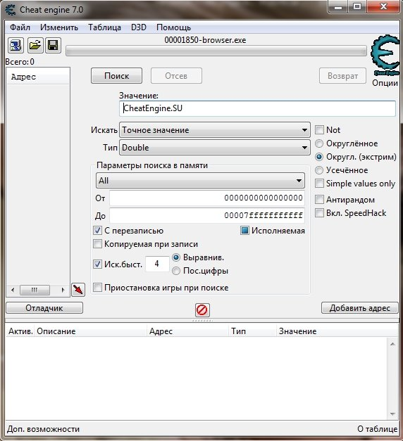 Cheat Engine 7.0.jpg